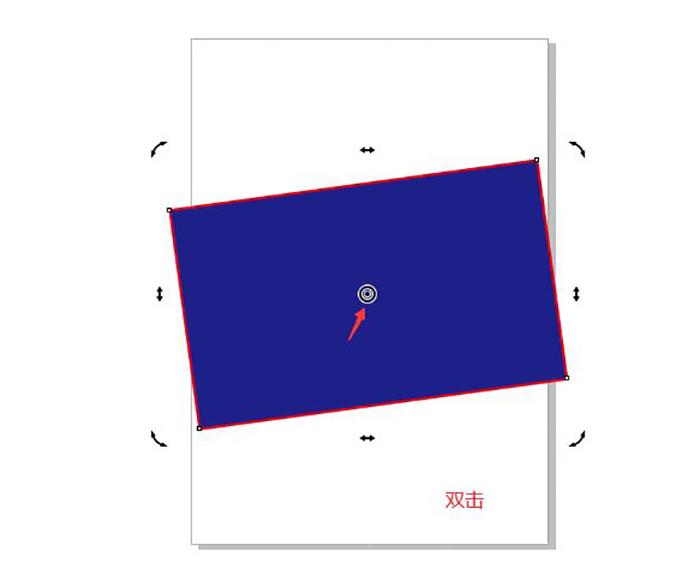图11:双击旋转