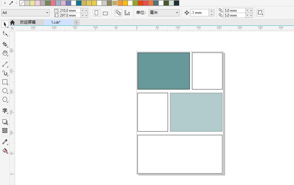 图11:填充矩形
