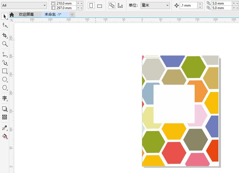 图8:创建白色矩形