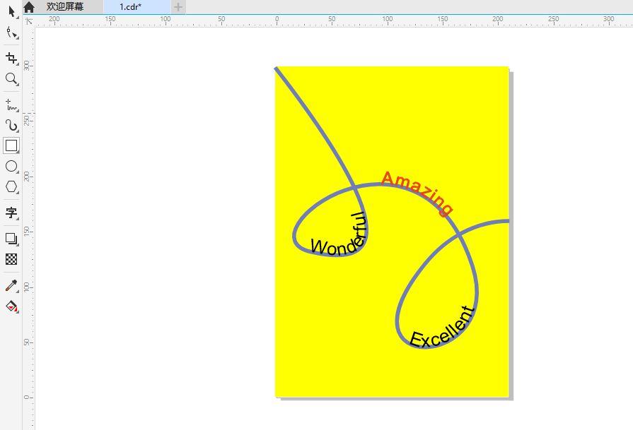 图18:调整背景颜色