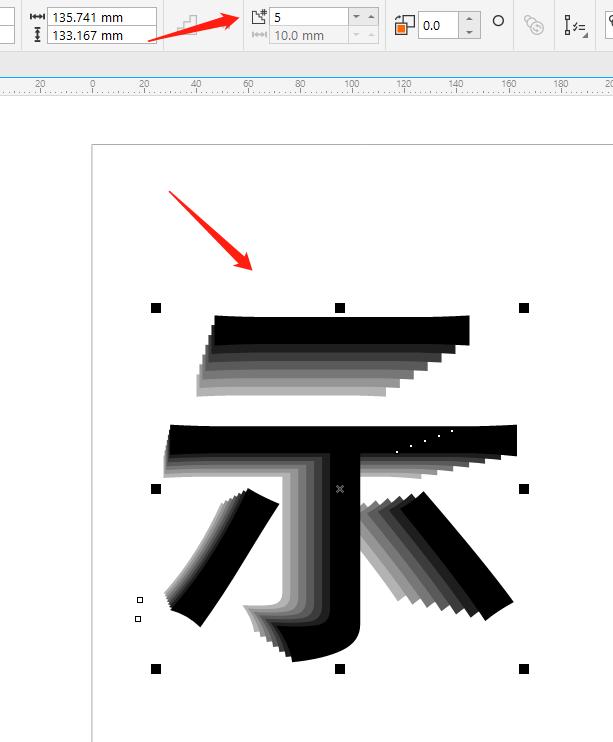 图6:堆叠文字效果
