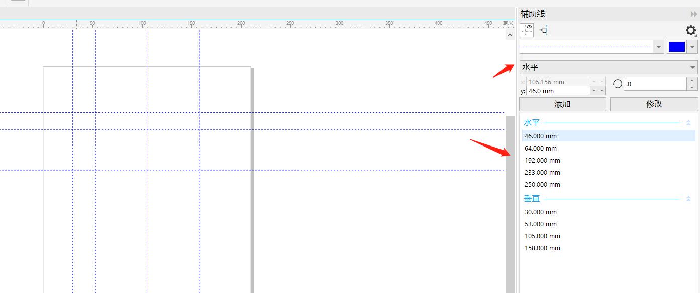 图片3:水平辅助线