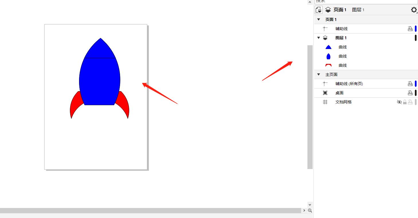 """图7:""""安装""""侧边尾翼"""
