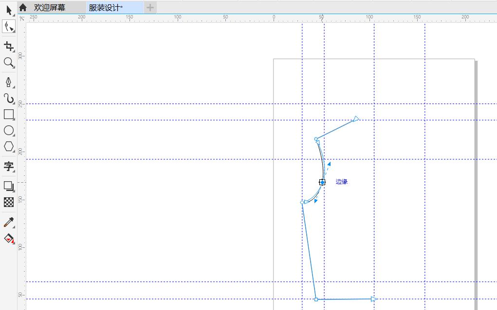 图片5:形状工具