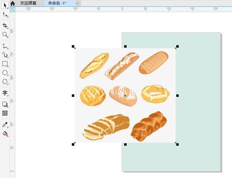 图7:导入面包图片