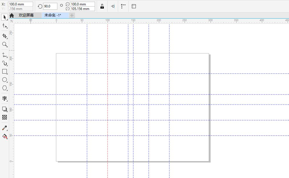 图3:其他辅助线