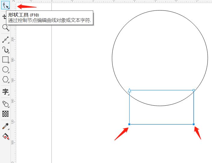 图3:选中顶点