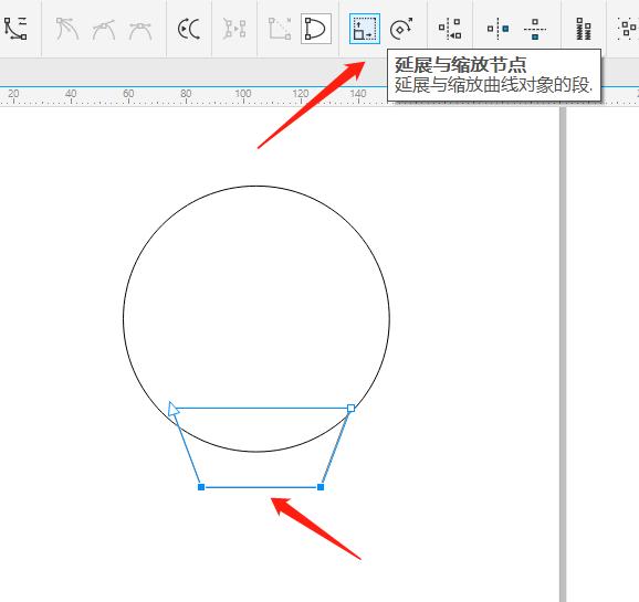 图4:缩放节点