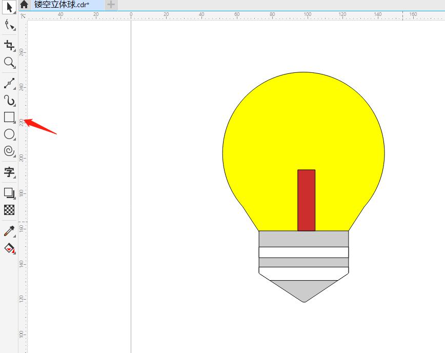 图10:修饰灯泡