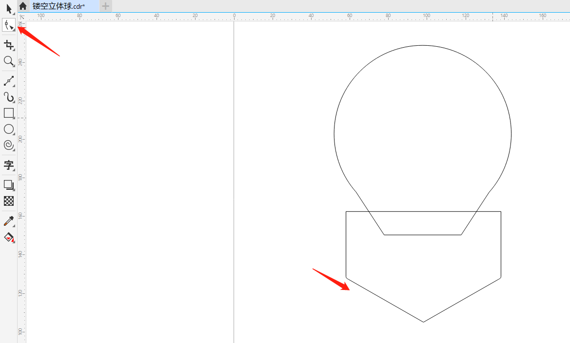 图7:绘制倒三角形