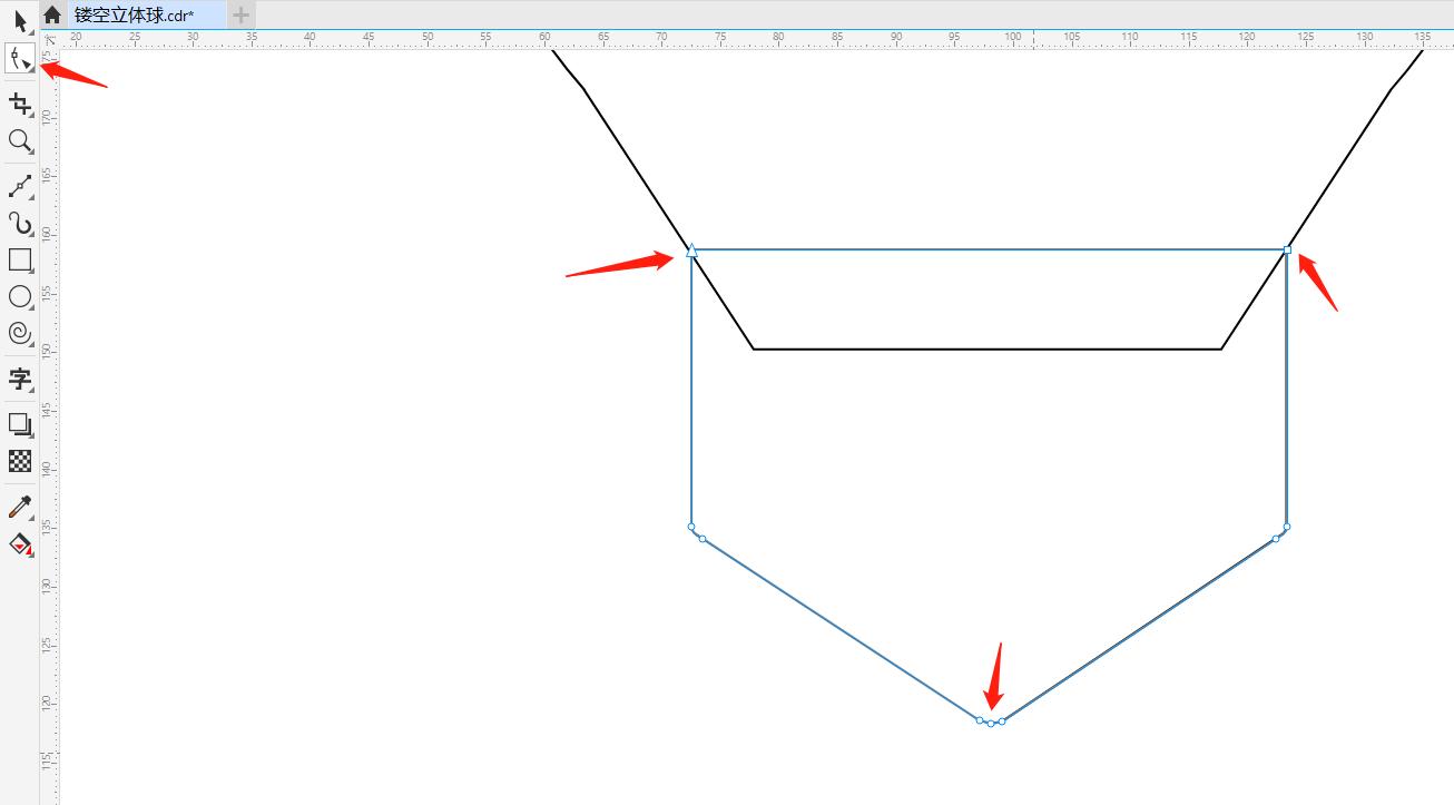 图8:调整圆角