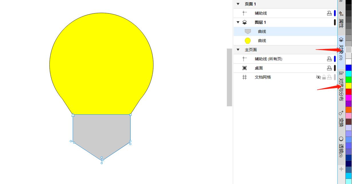 图9:填充颜色