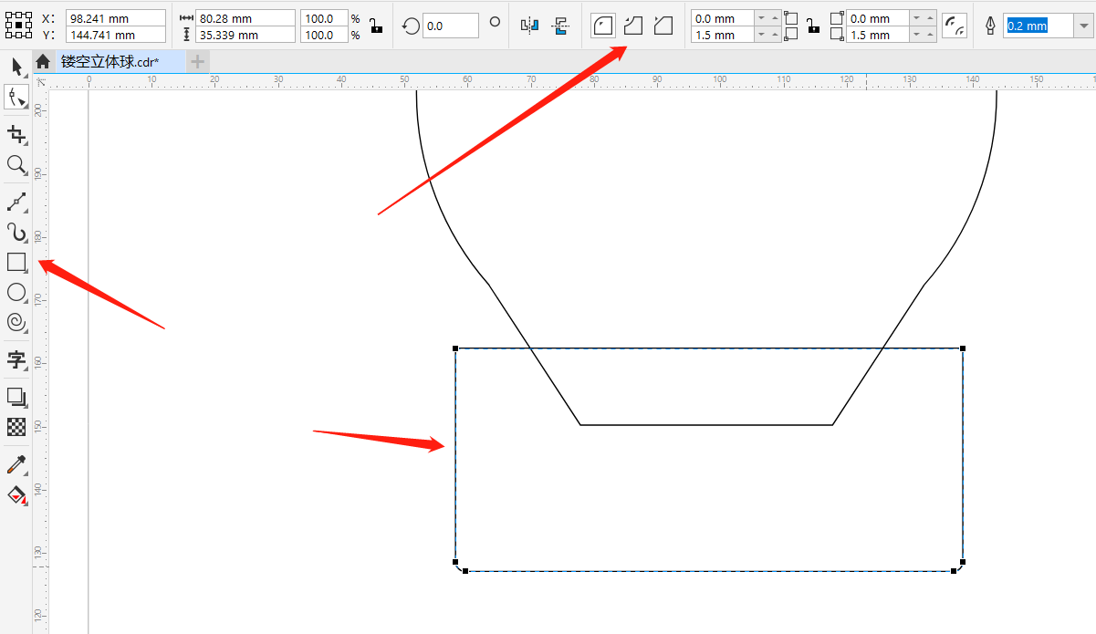 图6:下方矩形绘制