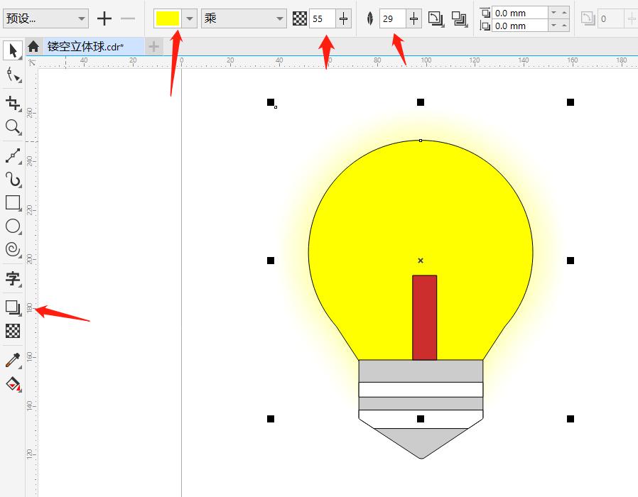 图11:灯泡效果