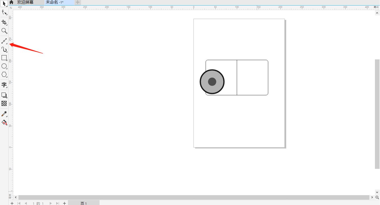 图4:绘制直线