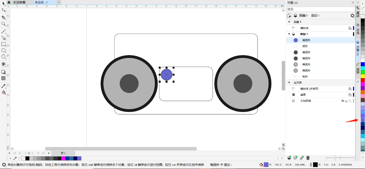 图6:矩形内的圆形