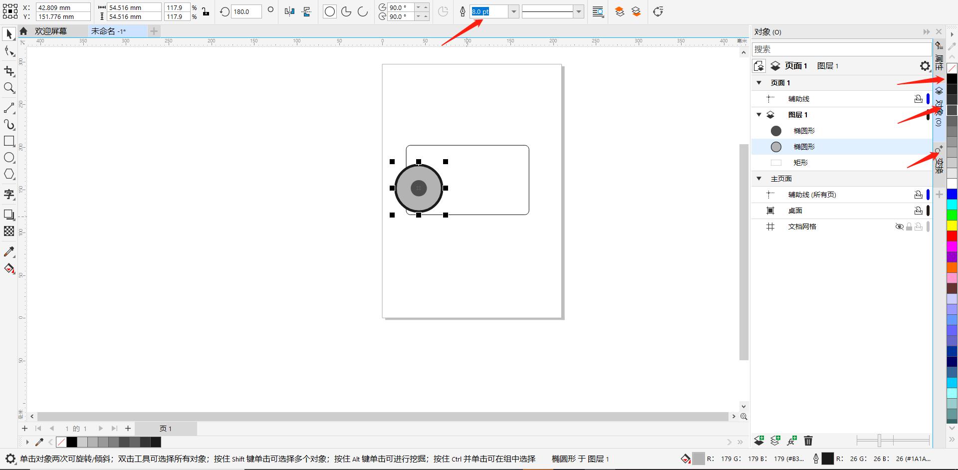 图3:圆形绘制