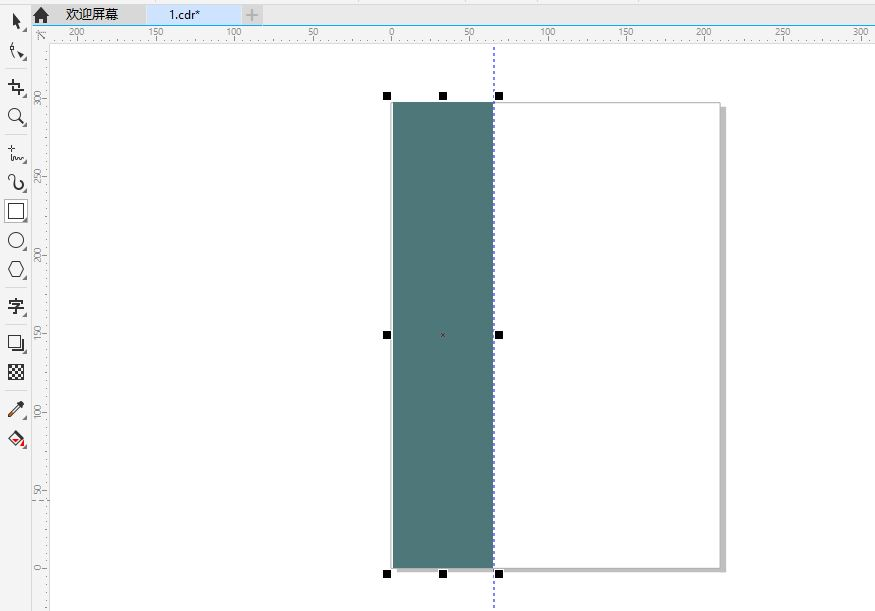 图3:绘制矩形