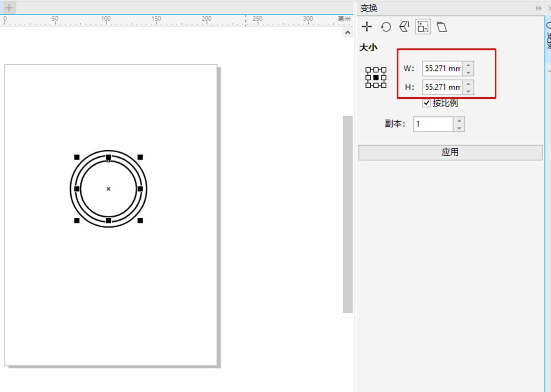 图6:绘制第二个同心圆