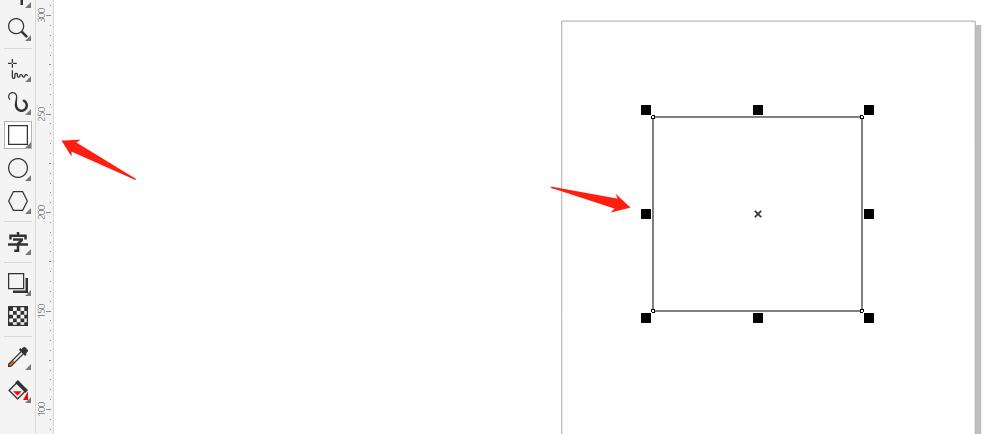 图片1:绘制矩形