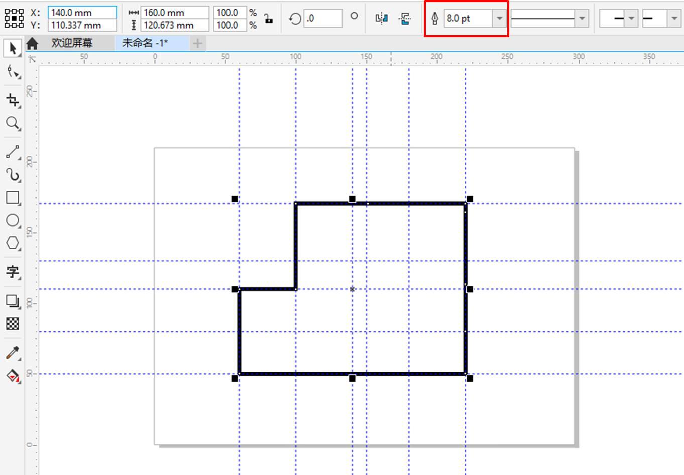 图7:加粗线条