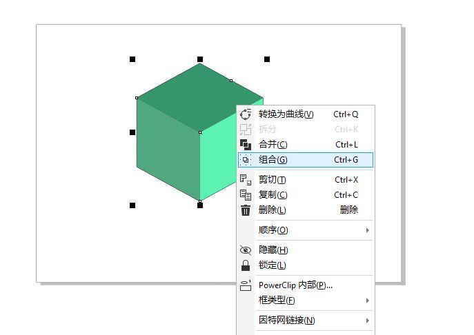 图6:组合图形