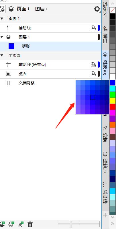 图4:相近颜色选择