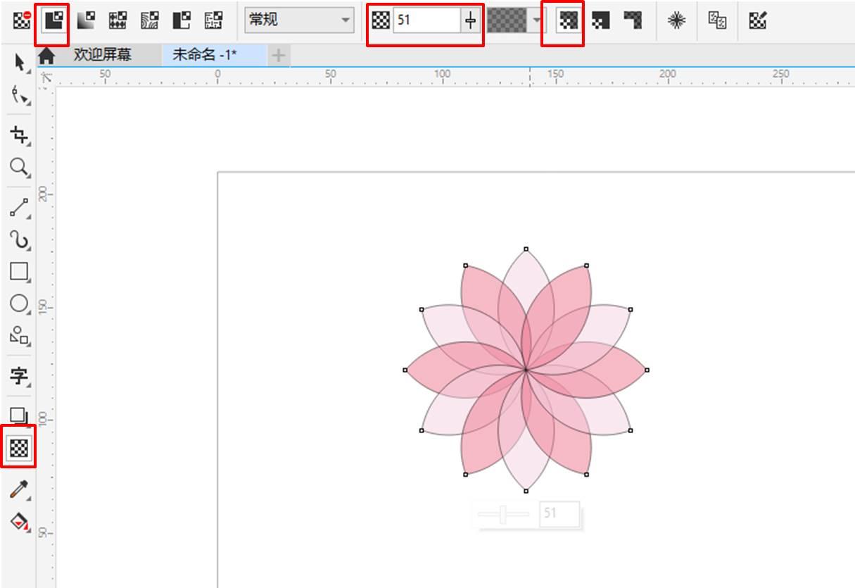图10:调整颜色透明度