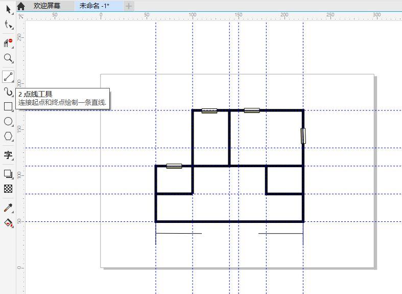 图12:应用2点线工具