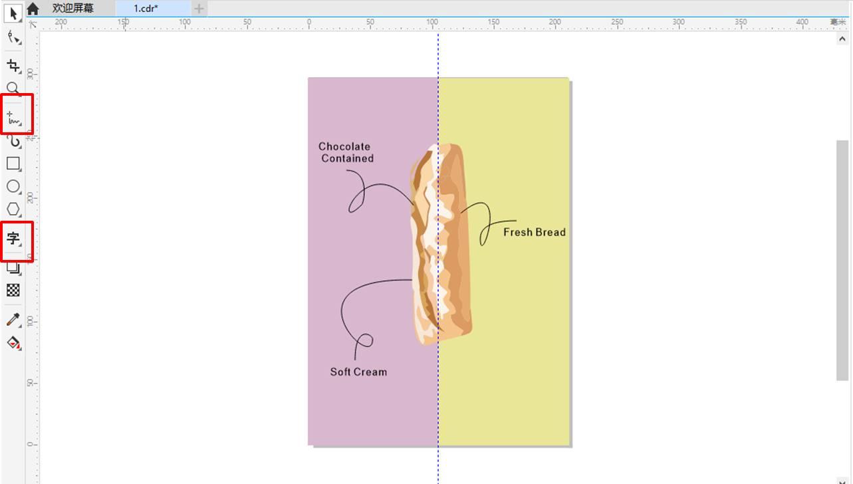 图13:添加文本