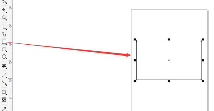 图8:右键描边