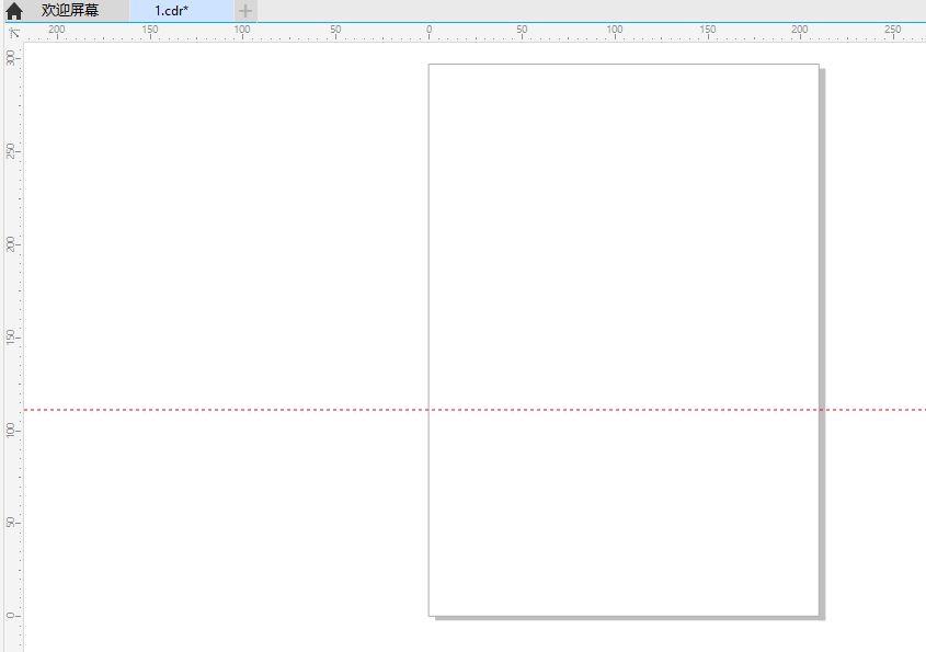 图11:绘制辅助线