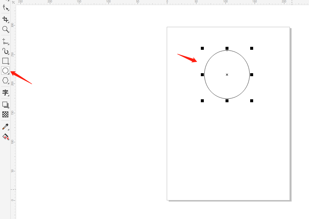 图片2:椭圆形工具