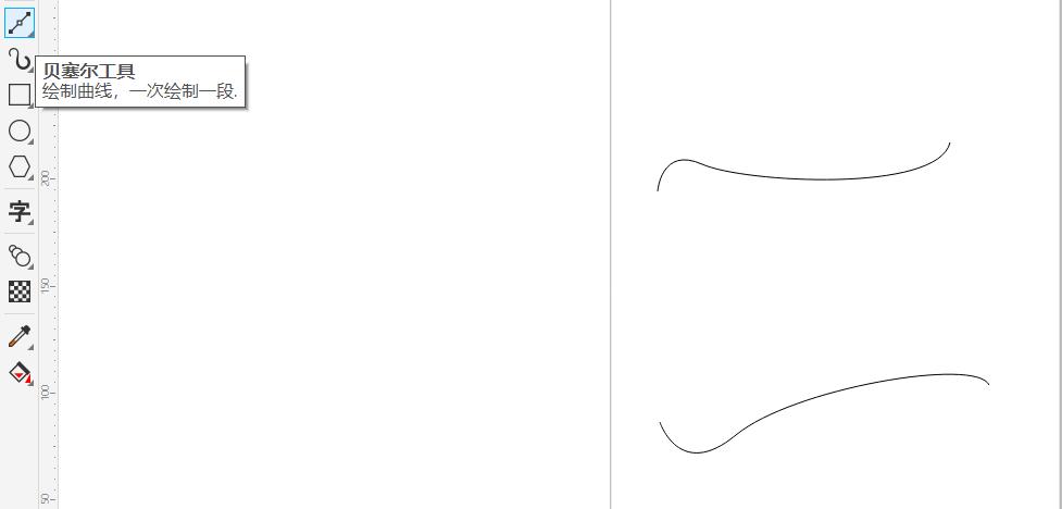 图1:曲线绘制