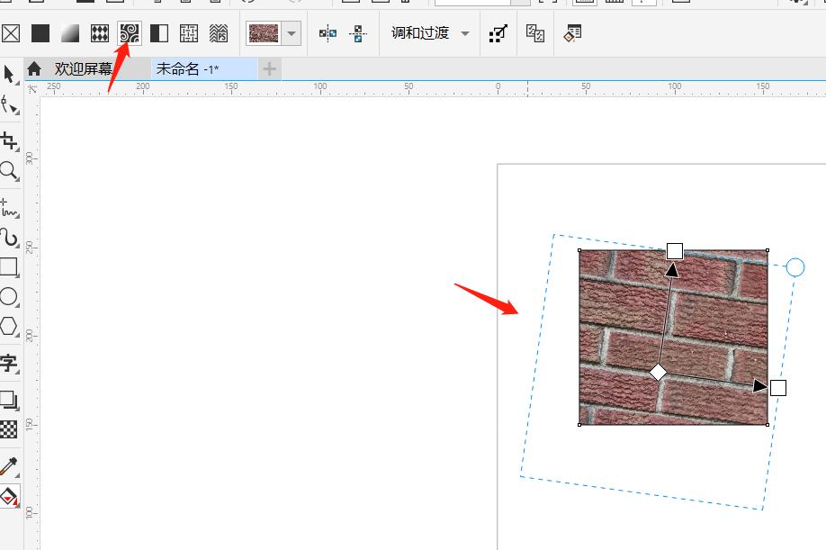图片6:位图图样填充