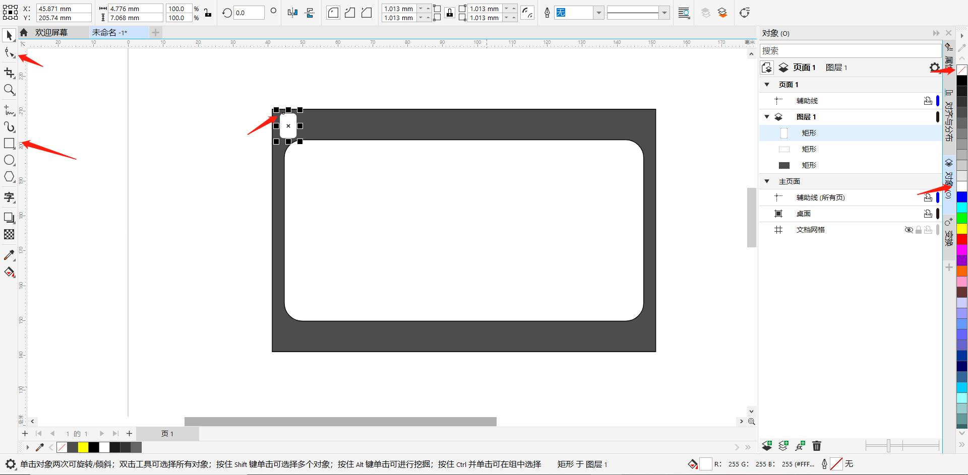 """图4:绘制胶片的""""小格子"""""""