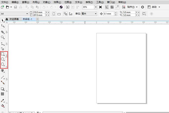 图1:三个图形工具