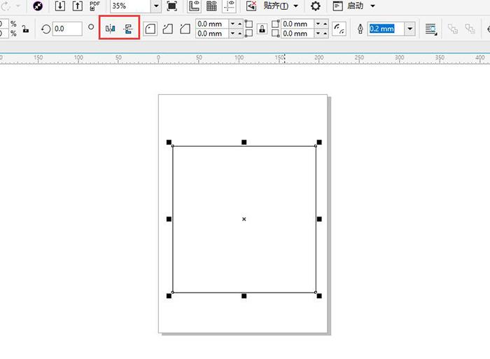 图6:对称命令