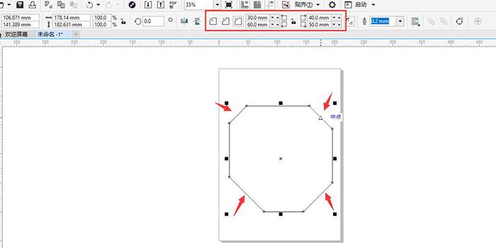 图7:倒角工具