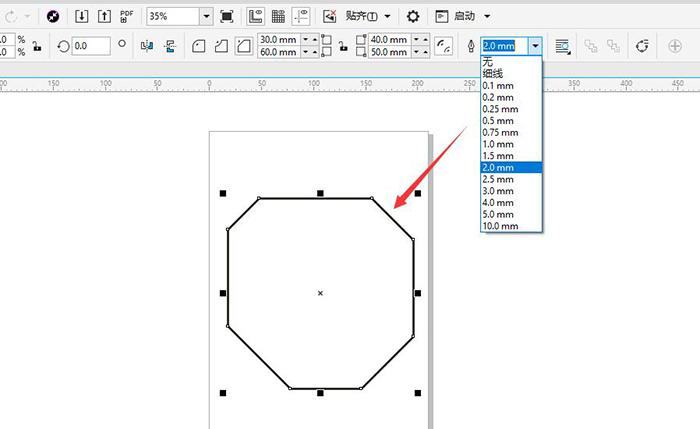 图8:线框工具