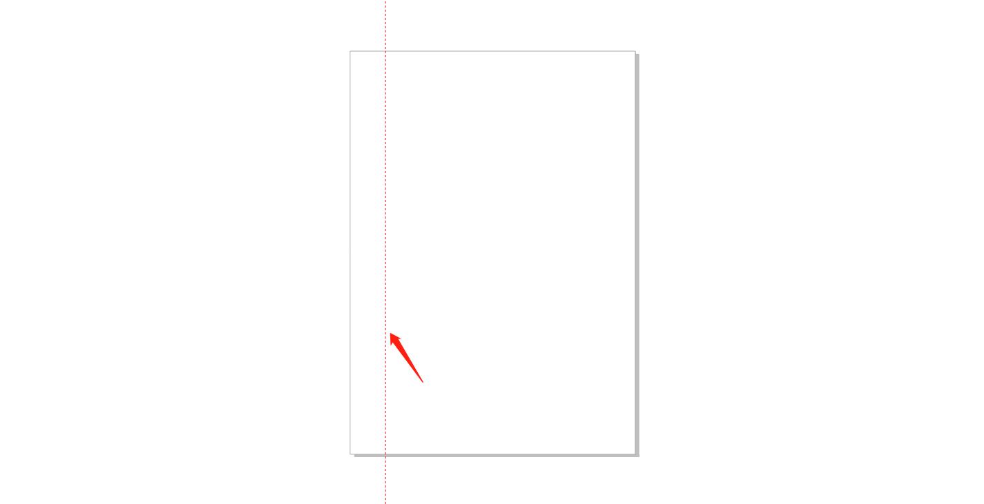 图片1:辅助线