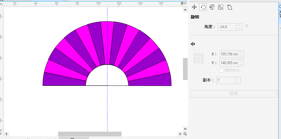 图 5:骨架颜色完成