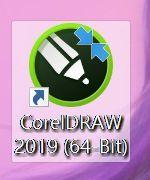 CorelDRAW中对象的对齐和分布