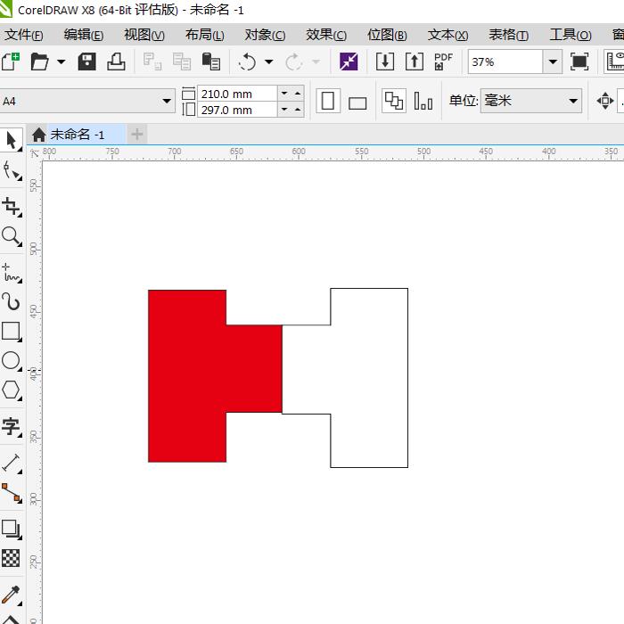 制作对称图形