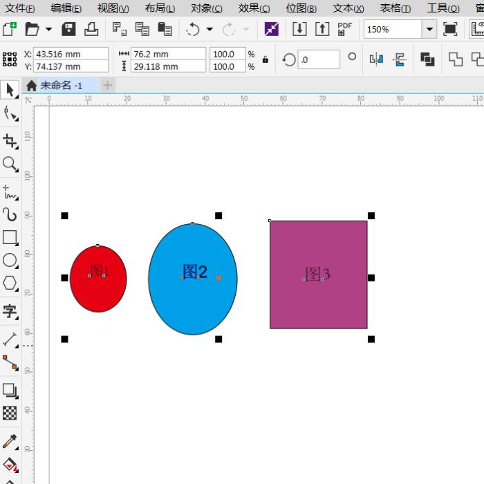 打开CorelDRAW X8矢量图形制作工具软件