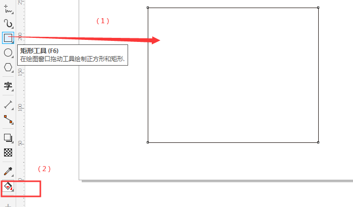 通过CorelDRAW的交互式填充工具进行渐变色填充