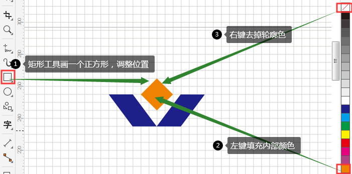 再制方形图案流程图