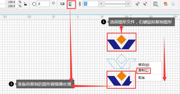 文件复制镜像路径图