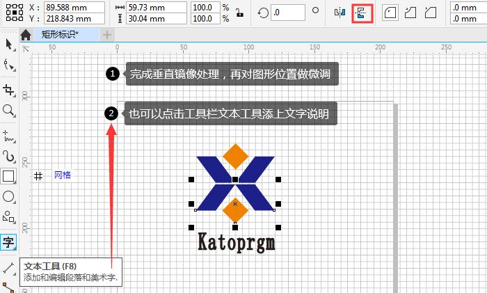 添加文字标识展示图