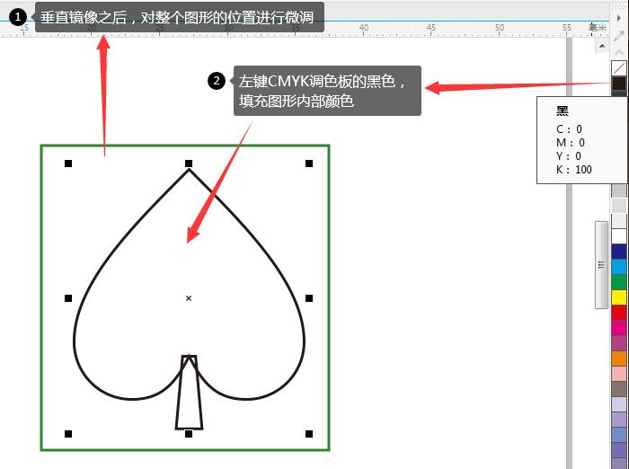 图形填色操作图